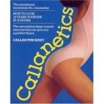 callanetics back pain